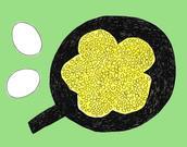 花の炒り卵