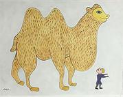 イソップ寓話 駱駝のお目見え