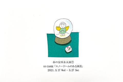 81D5AC86-E916-4562-9737-A95B6F9EC0BE.jpe