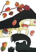 Sansushi-Zu Bear.jpg