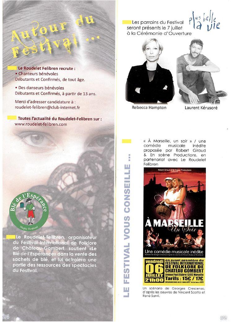 2012-07-ProgrammeFIFCG