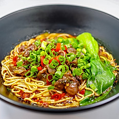 Secret Gizzard Noodles 泡椒鸡杂面 ( No Soup)