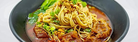 Noodle Soup 汤面/粉