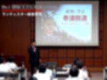 2019_年版_ランチェスター経営豊橋案内_img_20.jpg
