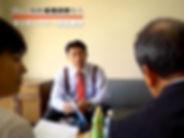 2019_年版_ランチェスター経営豊橋案内_img_21.jpg