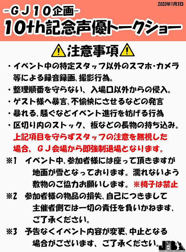 声優ポスター_2.jpg