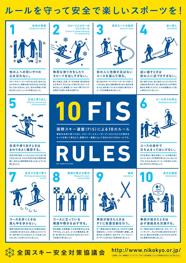 10fisrules_pages-to-jpg-0001.jpg