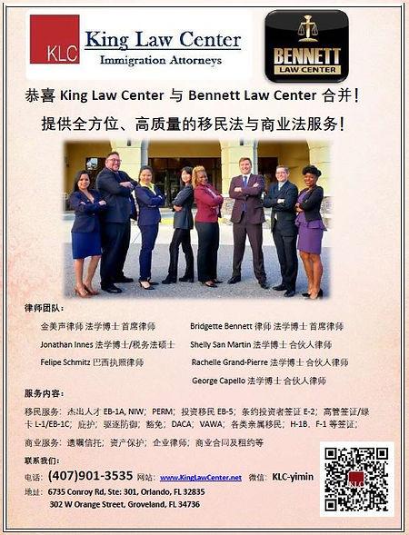 King Law.JPG