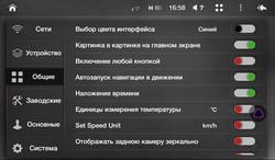Настройки_FLUENT