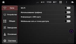 Настройки_red-V3