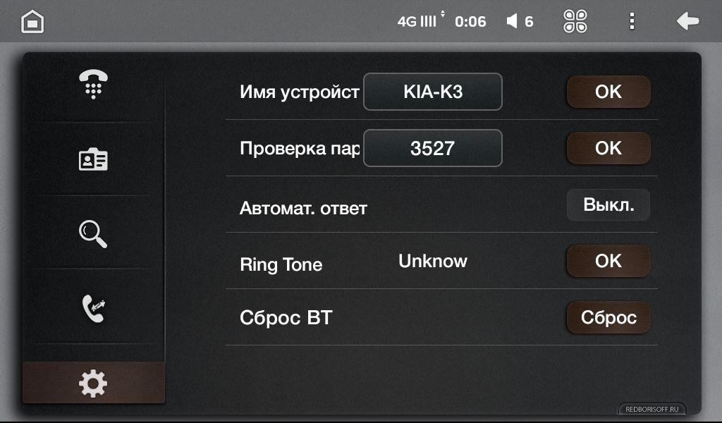 200119800418_101856