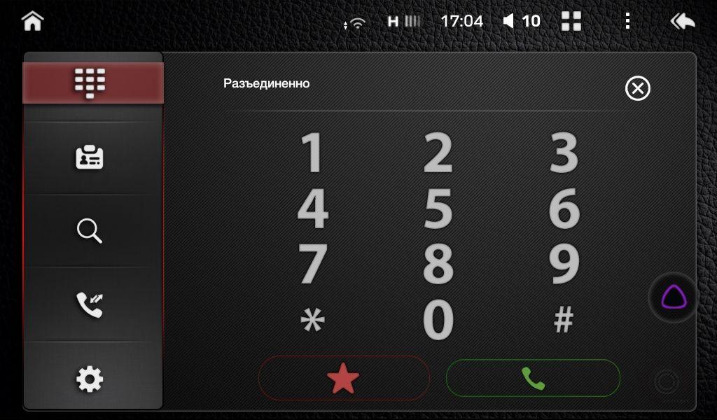 Телефон_RED-V3