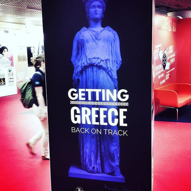 Greek Economic Forum on the red carpet