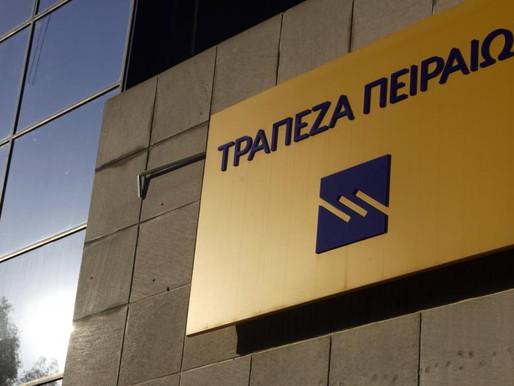 """Παρέμβαση Οικονομικού Εισαγγελέα για την """"Υπόθεση"""" Τράπεζας Πειραιώς. Αυτή την Ελλάδα θέλουμε;"""