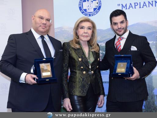 Βράβευση του Greek EconomicForum από την κυρία Μαριάννα Βαρδινογιάννη