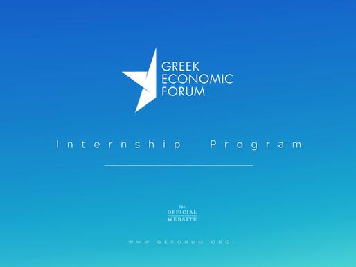 Greek Economic Forum - νέες θέσεις για πρακτική άσκηση με φόντο τον παγκόσμιο χάρτη