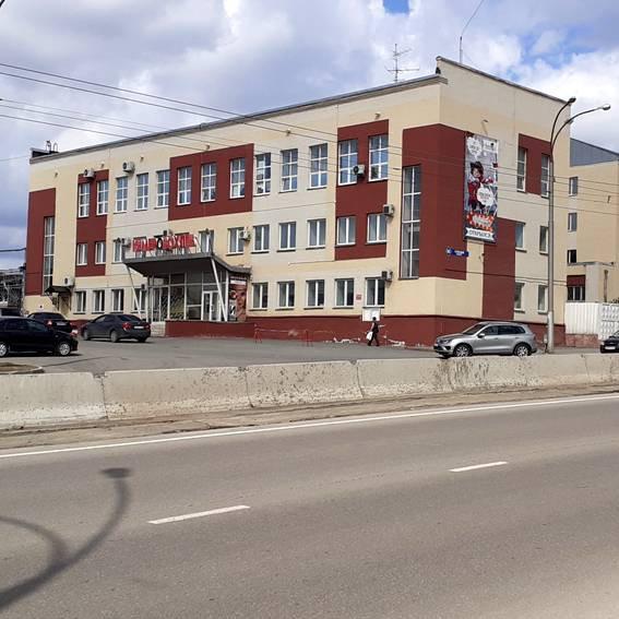 ФИРМЕННЫЙ МАГАЗИН  в Кемерово