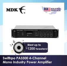 SWIFTPRO PA System PA3300