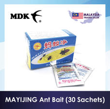MAYIJING Ant & Cockroach Bait (30 Sac)