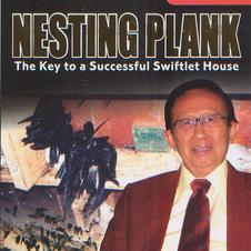 Nesting Plank