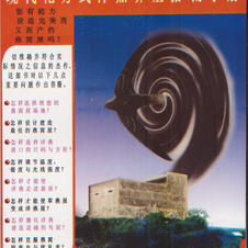 NUGROHO chinese book