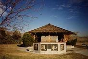 Pagoda Pavilion