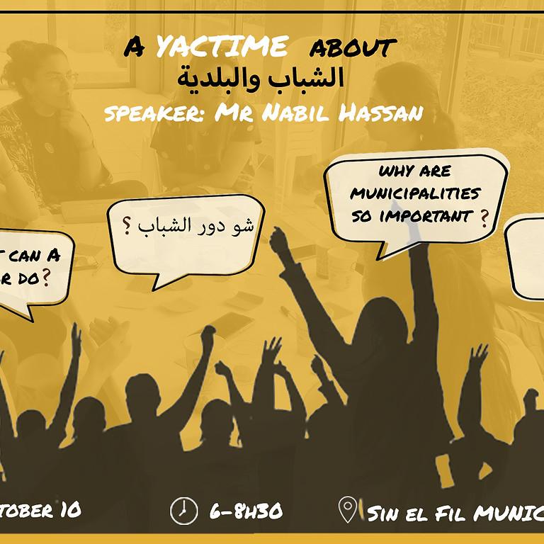 A YACTIME about الشباب والبلدية