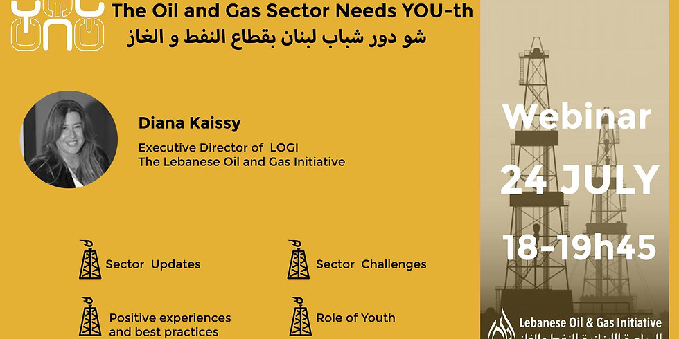 The Oil&Gas sector needs YOUTH