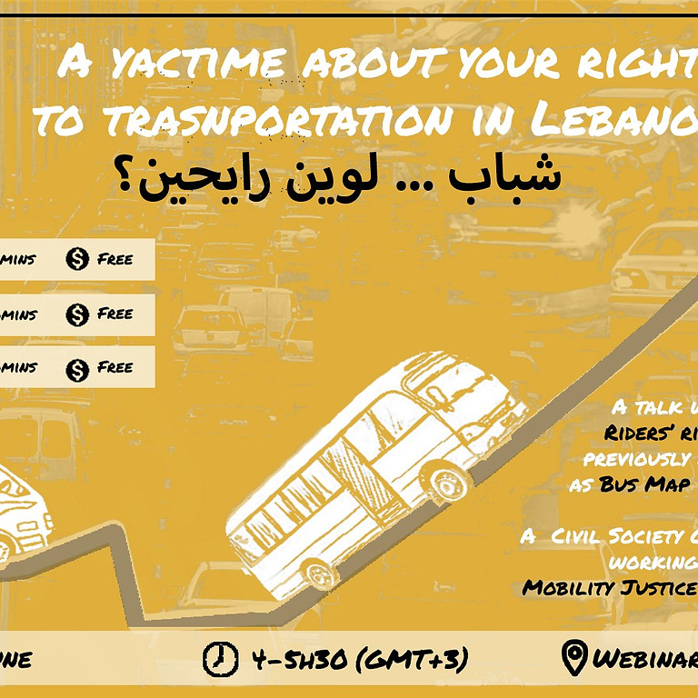 A YACtime about your right to transportation لوين رايحين؟