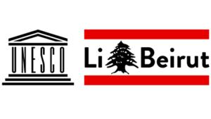 logo-unesco-libeirut-300x169.png
