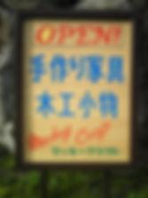 PA040054縮小_edited.jpg
