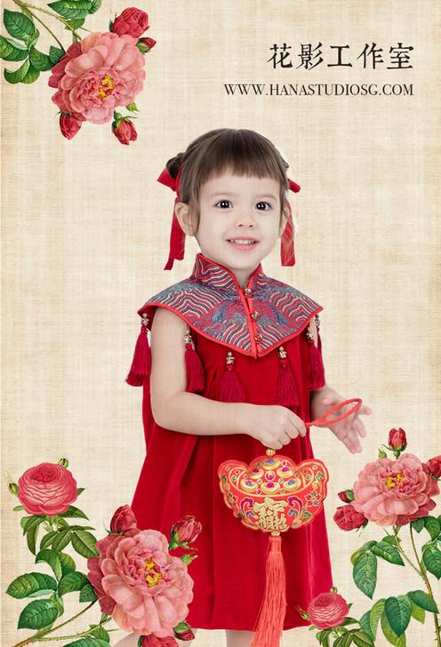 small Ruby1.JPG