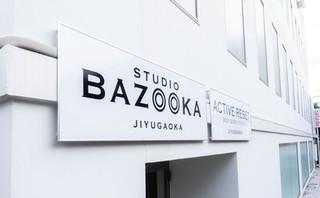 スタジオバズーカ自由が丘店.jpg
