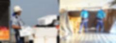 シップサイドの作業風景2.jpg