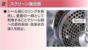QC_p11-02_QC_QC-CT特徴(カタログより) -2.JPG