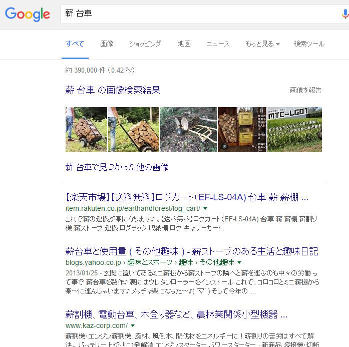 検索から購入までの流れ1