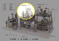 mgr-p07-01_工程⑤-2.JPG