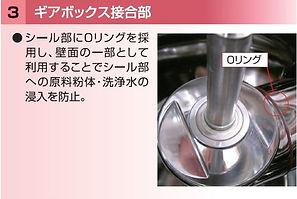 QC_p11-02_QC_QC-CT特徴(カタログより) - 3.JPG