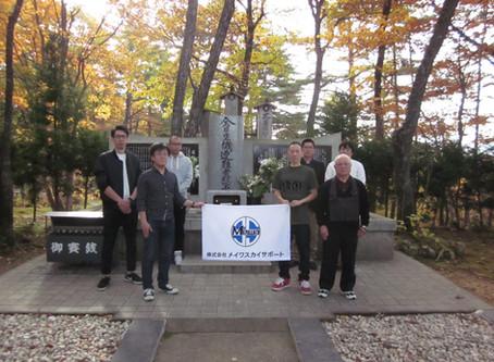 航空機事故の慰霊碑をお参りに行きました。