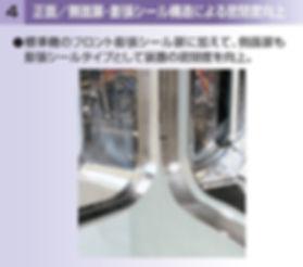 evo_p09-03_PRC_EVO_CT-4_caption.JPG