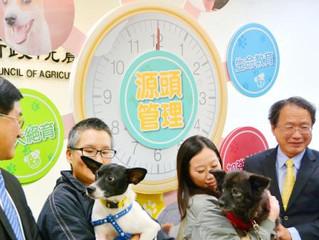 台湾、犬猫の殺処分廃止 アジアでインドに次ぐ2番目