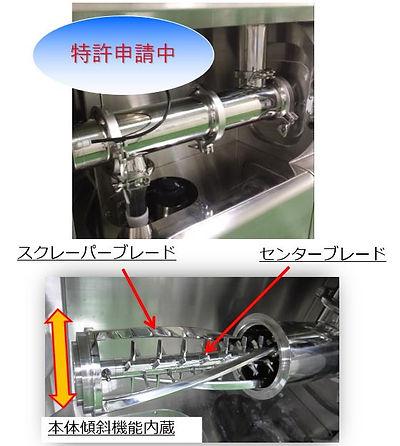 mgr-p04-02_MG100カタログたて.JPG