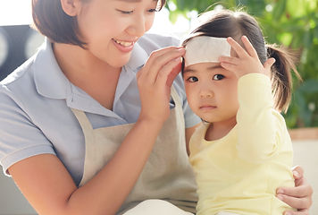 飯塚市で病児保育対応の保育園