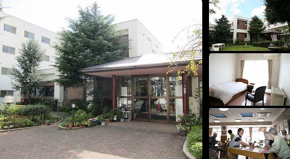 愛犬と入居できる神奈川県秦野の高齢者施設