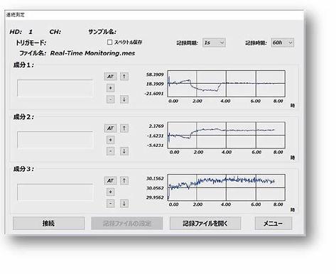 NIR_p03-01_PNIR 画面 - コピー.JPG