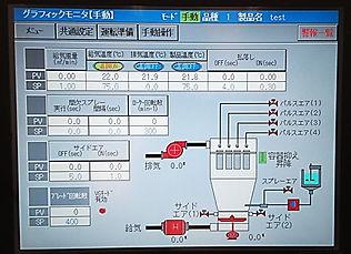 MP1_p02-03_FDLab_MP-01E_タッチパネル.JPG