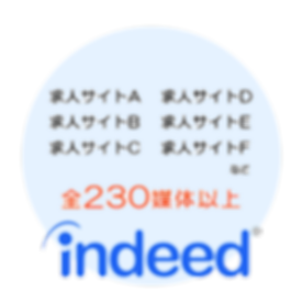 Indeed運用代行.png