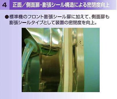 gtx_p09-03_PRC_GTX_CT-4cap.JPG