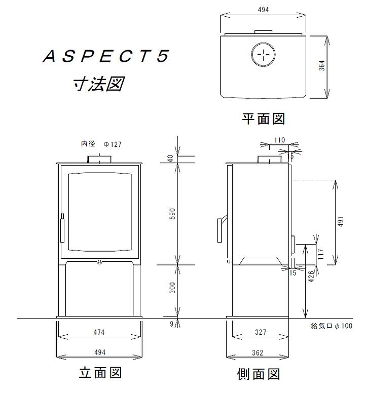 aspect5.png