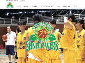 バスケットボールクラブのホームページをWixで作成しました